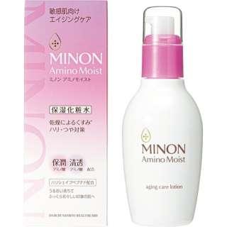 ミノン アミノモイスト エイジングケアローション 150ml 【保湿化粧水】 ミノンアミノモイスト