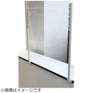 レジスクリーン (ネジ止めタイプ)(約幅90×高さ90~120cm)