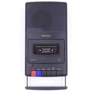 ポータブルカセットレコーダー WINTECH HCT-03