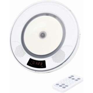 バッテリー内蔵MP3対応壁掛けCDプレーヤー WCD-B1