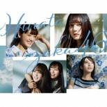 日向坂46/ ひなたざか 初回仕様限定盤TYPE-A 【CD】