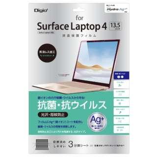 Surface Laptop 3(13.5インチ)用 液晶保護フィルム 抗菌抗ウイルス TBF-SFL191FLKAV