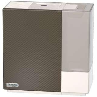 ハイブリッド式加湿器 Dainichi Plus プレミアムブラウン HD-RX520-T [ハイブリッド(加熱+気化)式]