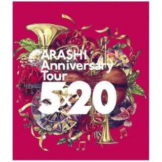 嵐/ ARASHI Anniversary Tour 5×20 通常盤 【ブルーレイ】