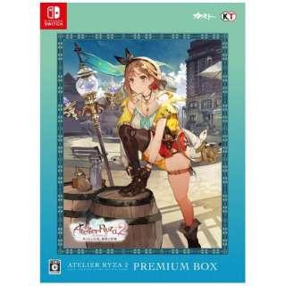 【オリジナル特典付き】 ライザのアトリエ2 ~失われた伝承と秘密の妖精~ プレミアムボックス 【Switch】
