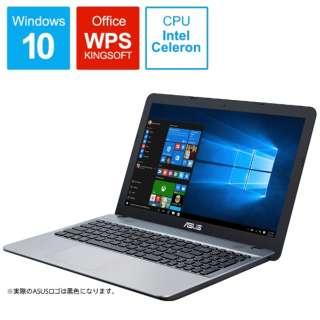 X541SA-XO646T ノートパソコン シルバーグラディエント [15.6型 /intel Celeron /HDD:1TB /メモリ:4GB /2020年8月モデル]