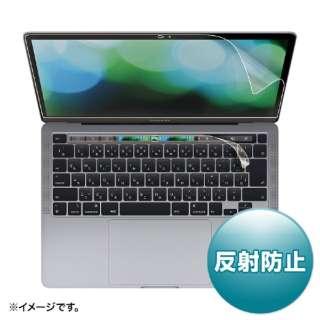 MacBook Pro(13インチ、2020)用 液晶保護反射防止フィルム LCD-MBR13FT2