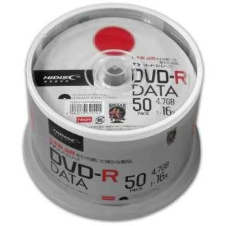 TYシリーズ DVD-R データ用 16倍速 50枚入り スピンドル