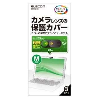 Webカメラレンズ 保護カバー (Mサイズ /3個入) ESE-02MBK