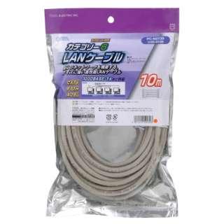 PC-N0139 LANケーブル カテゴリー6 10m [10m /カテゴリー6]
