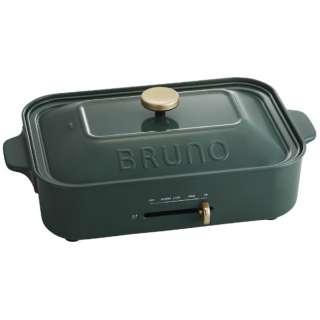 BRUNO コンパクトホットプレート LIMITED COLOR BOE021 [プレート2枚]