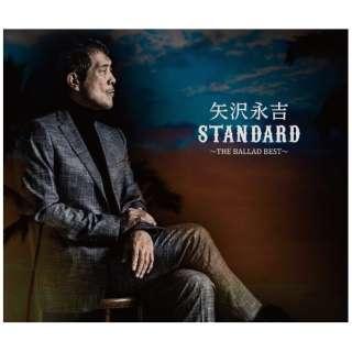 矢沢永吉/ 「STANDARD」~THE BALLAD BEST~ 通常盤 【CD】