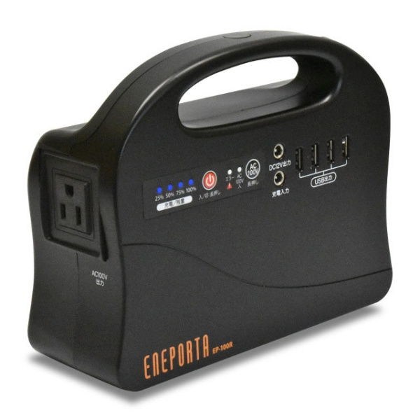 コンパクトポータブル電源 EP-100R EP-100R