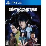 Death Come True(デスカムトゥルー) 【PS4】