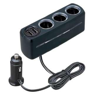 イルミソケット自動判定USB2ポート 2.4A/DC 3ソケット ケーブル1M ブラック F285
