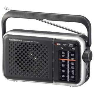 ポータブルラジオ AudioComm RAD-T450N [AM/FM /ワイドFM対応]