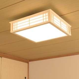 LED和風シーリングライト 調光 8畳用 電球色 LE-W30L8K-K