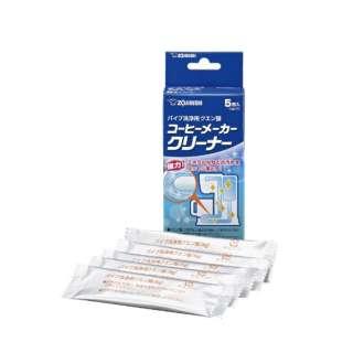 パイプ洗浄用クエン酸 EC-ZA01-J