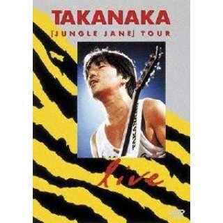 高中正義/ JUNGLE JANE TOUR LIVE 【DVD】