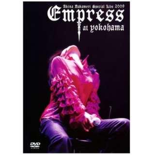 中森明菜/ Akina Nakamori Special Live 2009 Empress at Yokohama 【DVD】