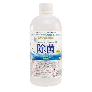 強力アルコール60除菌液  つめかえ用え 500ml