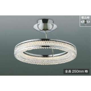 LEDシーリング AH42697L