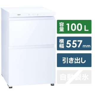 ファン式冷凍庫 クリスタルホワイト AQF-GD10J-W [2ドア /引き出しタイプ /100L]