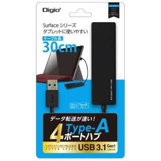 UH-3184BK USB-Aハブ ブラック [USB3.1対応 /4ポート /バスパワー]