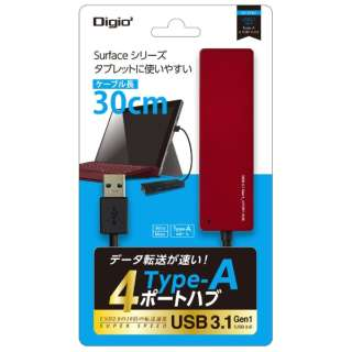UH-3184R USB-Aハブ レッド [USB3.1対応 /4ポート /バスパワー]
