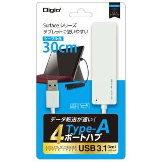 UH-3184W USB-Aハブ ホワイト [USB3.1対応 /4ポート /バスパワー]