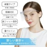 眼のマスク シールド(フレーム1pc×レンズ5pcセット) 眼のマスク シールド MM1-5