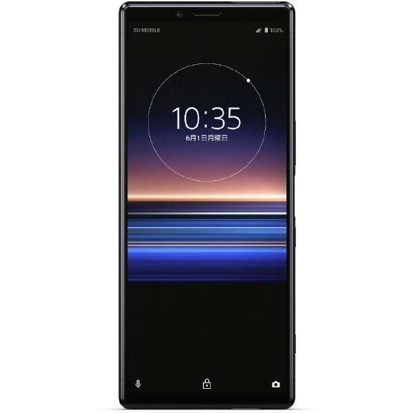 【SIMフリー】 ソニー Xperia1   防水・防塵 Snapdragon 855 6.5型・メモリ/ストレージ:6GB/128GB nanoSIM x2 ドコモ / au / ソフトバンクSIM対応 SIMフリースマートフォン Xperia ブラック J9110JP B
