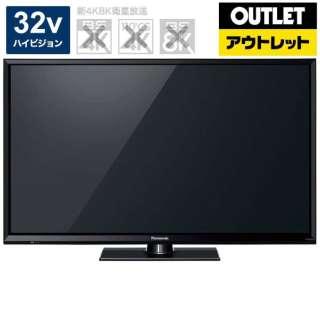 【アウトレット品】 地上・BS・110度CSデジタルハイビジョン液晶テレビ TH-32G300 [32V型 /ハイビジョン] 【生産完了品】