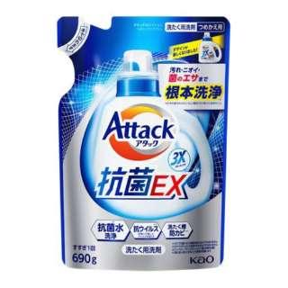 アタック3X つめかえ用 690g