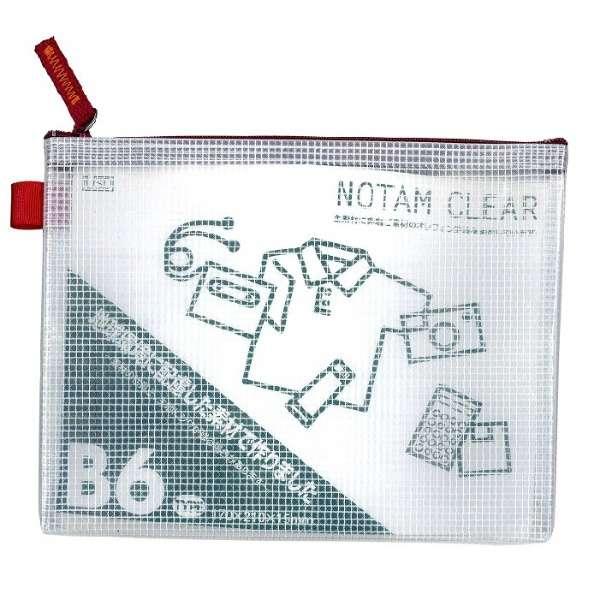 ノータム・クリアー B6 レッド UNC-B6#19