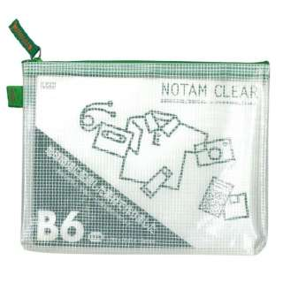 ノータム・クリアー B6 グリーン UNC-B6#29