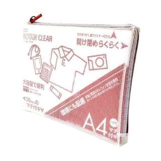 ノータム・クリアー マチ付 A4 レッド UNCM-A4#19