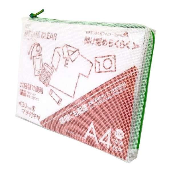 ノータム・クリアー マチ付 A4 グリーン UNCM-A4#29