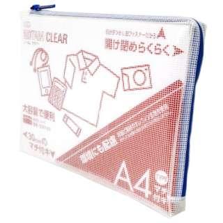 ノータム・クリアー マチ付 A4 ブルー UNCM-A4#36