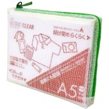 ノータム・クリアー マチ付 A5 グリーン UNCM-A5#29