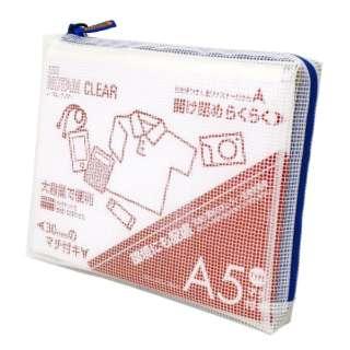 ノータム・クリアー マチ付 A5 ブルー UNCM-A5#36