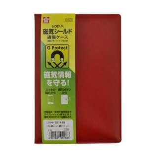 ノータム・磁気シールド通帳ケース レッド UNH-301#19