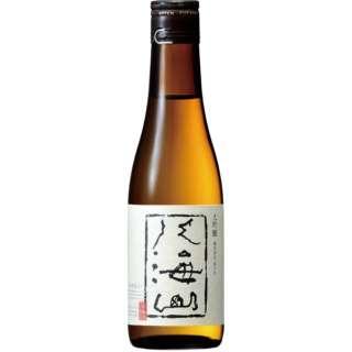 八海山 大吟醸 300ml【日本酒・清酒】