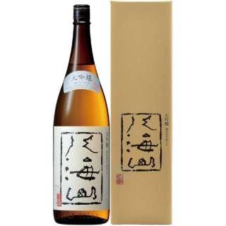 八海山 大吟醸 1800ml【日本酒・清酒】