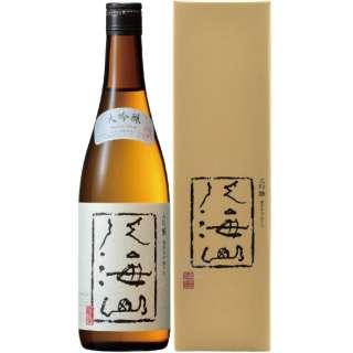 八海山 大吟醸 720ml【日本酒・清酒】