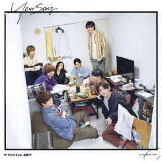 Hey! Say! JUMP/ Your Song 初回限定盤1 【CD】
