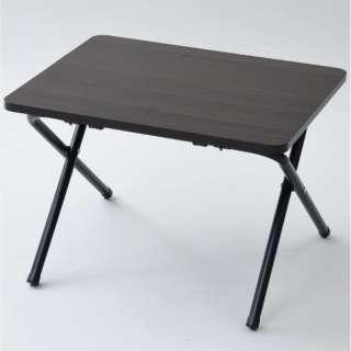 ミニテーブル ロータイプ YAMAZEN DBR/BK4 RYST5040L
