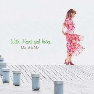 森真帆/ With Heart and Voice 【CD】