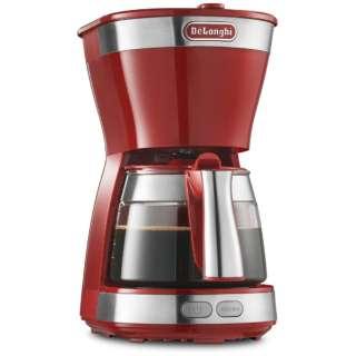 ICM12011J-R アクティブ ドリップコーヒーメーカー パッションレッド