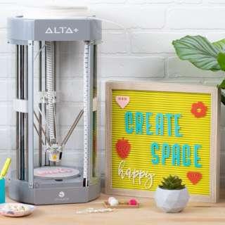 SILHOUETTE-ALTA-PLUS 3Dプリンター シルエット アルタ プラス グレー